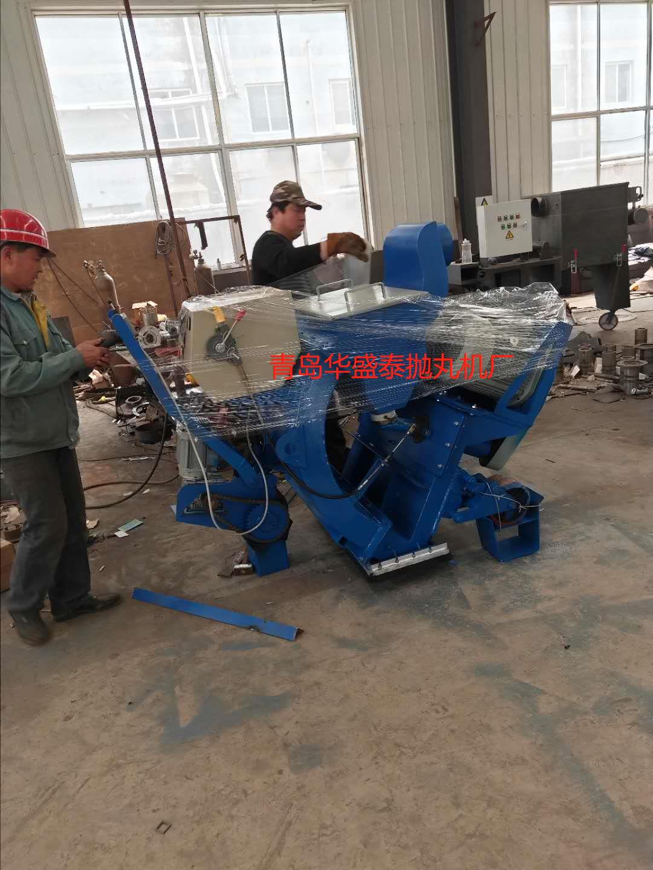 河北沧州孟庄HST850路面抛丸机打包发货